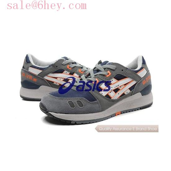 find new balance shoe store